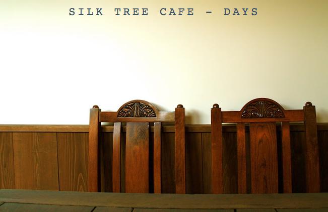 シルクツリーカフェ blog